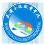 武汉交通职业技术学院